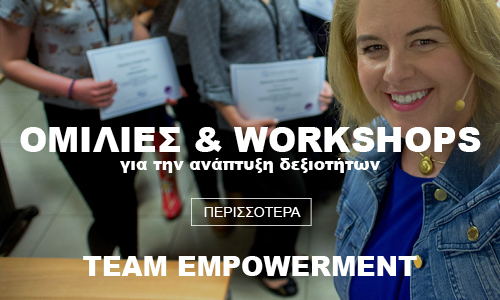 team-empowerment
